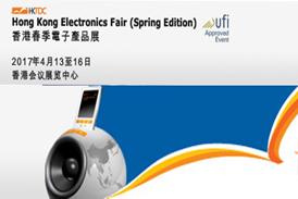 Congratulations! Wonderful success at HK ELECTRONICS FAIR 2017!